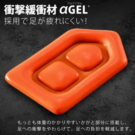 アシックス 衝撃緩衝材「GEL(ゲル)」